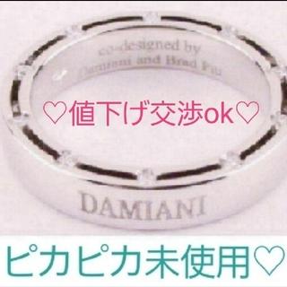 ダミアーニ(Damiani)の♡ピカピカ♡未使用♡ダミアーニ♡20Pダイヤ♡ブラピモデル♡Damiani(リング(指輪))