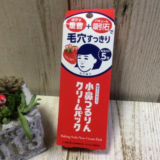 イシザワケンキュウジョ(石澤研究所)の毛穴撫子 小鼻つるりんクリームパック(パック / フェイスマスク)