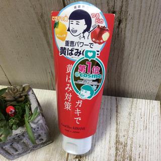イシザワケンキュウジョ(石澤研究所)の歯磨撫子 重曹つるつるハミガキ(歯磨き粉)