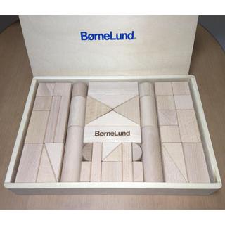 ボーネルンド(BorneLund)のボーネルンド 積み木 Mサイズ 40ピース(積み木/ブロック)