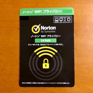 ノートン(Norton)のノートン WiFi プライバシー 1年3台版 (PC周辺機器)