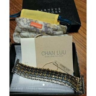 チャンルー(CHAN LUU)のチャンルーブレスレット(ブレスレット/バングル)