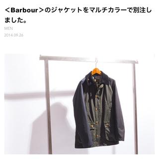 バーブァー(Barbour)のバブアー ビデイルジャケット マルチカラー サイズ36(ブルゾン)