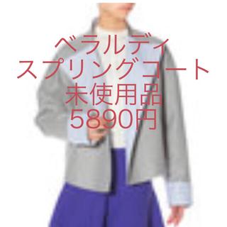 アントニオベラルディ(ANTONIO BERARDI)のベラルディのジャケット(テーラードジャケット)