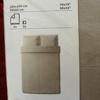 イケア(IKEA)の定価9900円☆IKEA 掛け布団カバー☆プデルヴィーヴァ☆ダブル(シーツ/カバー)