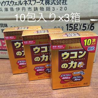 ハウスショクヒン(ハウス食品)のハウスウコンの力顆粒10包入り×3箱(その他)