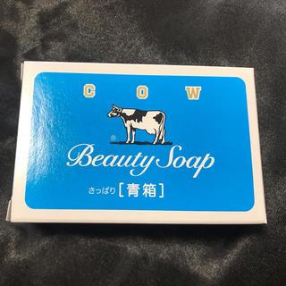カウブランド(COW)の☆新品!化粧石鹸カウブランド青箱☆(ボディソープ / 石鹸)