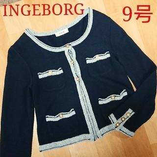 インゲボルグ(INGEBORG)の『INGEBORG』春物ニットジャケット 濃紺 パールボタン 9号(ノーカラージャケット)