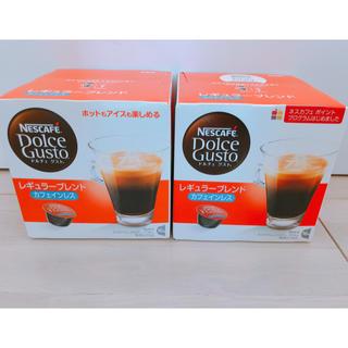 ネスレ ドルチェグスト 専用カプセル(カフェインレス)(コーヒー)