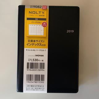 ニホンノウリツキョウカイ(日本能率協会)の能率手帳 NOLTY(手帳)