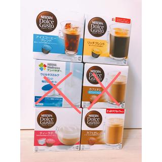 ネスレ(Nestle)のクリーム様専用*ネスレ ドルチェグスト 専用カプセル(コーヒー)