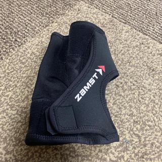 ザムスト(ZAMST)のザムスト 膝サポーター 左足用S(トレーニング用品)