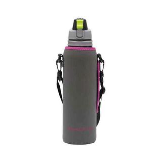 「新品!!」水筒 スピードチャージャー 専用カバー