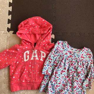 ベビーギャップ(babyGAP)のbabygap パーカー Tシャツ セット(その他)