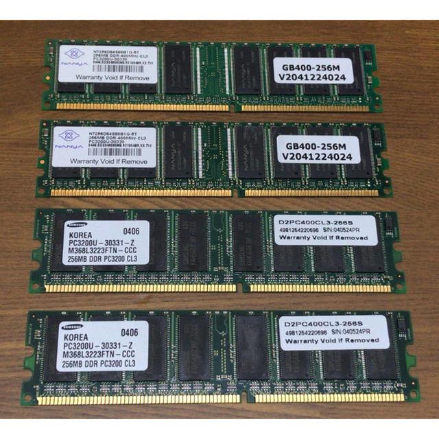 PCメモリー4個 スマホ/家電/カメラのPC/タブレット(PC周辺機器)の商品写真
