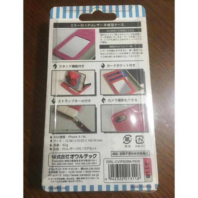Apple(アップル)のiPhone 6/6s 用手帳型ケース合皮カバー kuboq スマホ/家電/カメラのスマホアクセサリー(iPhoneケース)の商品写真
