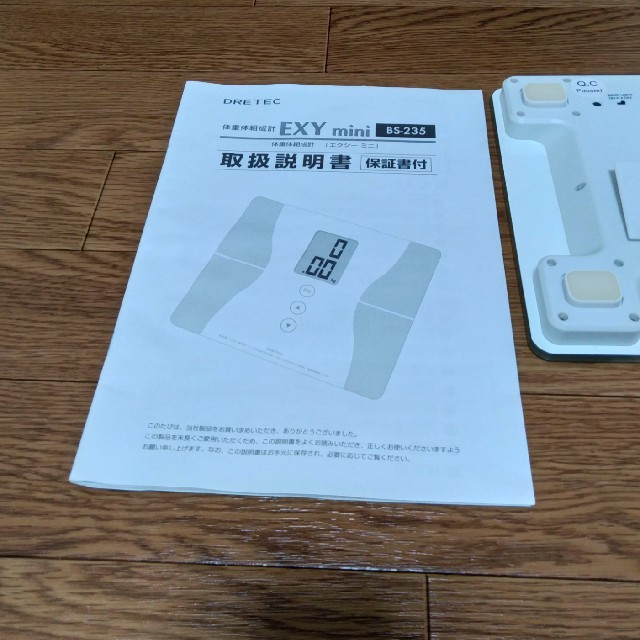 体重計 スマホ/家電/カメラの生活家電(体重計)の商品写真