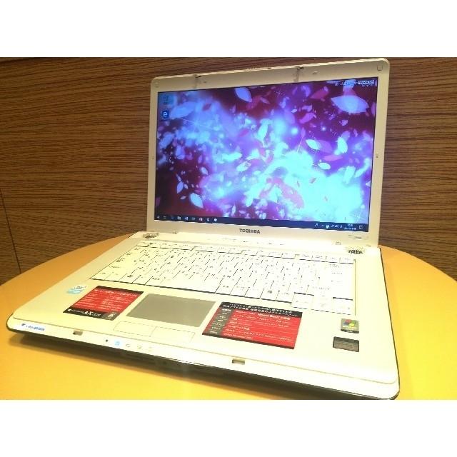 東芝(トウシバ)のキーボード新品!返品保証付!リュクスホワイトのdynabook AX/53FPK スマホ/家電/カメラのPC/タブレット(ノートPC)の商品写真