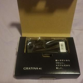 キョウセラ(京セラ)のau GRATINA 4G SIMロック解除済み(携帯電話本体)