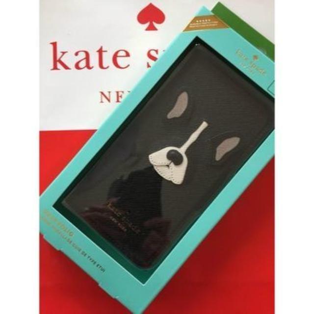 iphone7 ケース 海外 | kate spade new york - ケイトスペード/立体的お耳のフレンチブルドッグ手帳型レザーiPhoneX/XSの通販 by ワクワクショップ|ケイトスペードニューヨークならラクマ