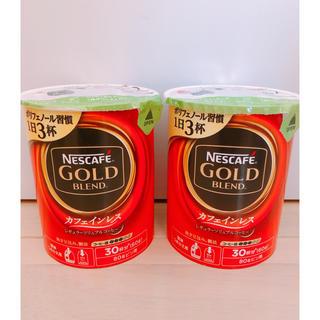 ネスレ(Nestle)のインスタントコーヒー (カフェインレス)(コーヒー)