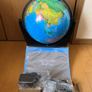 ドウシシャ(ドウシシャ)のしゃべる地球儀 パーフェクトグローブネオビジョン(知育玩具)