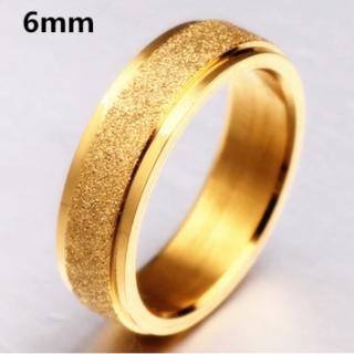 ロマンティックな指輪(ゴールド)(リング(指輪))