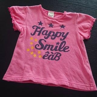 エーアーベー(eaB)のBeBe  ティシャツ  二枚セット(Tシャツ)