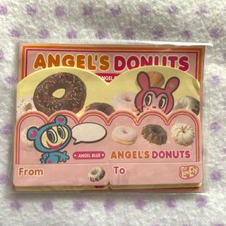 エンジェルブルー(angelblue)のAngel Blue レターセット(カード/レター/ラッピング)