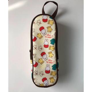 ニシマツヤ(西松屋)のミッフィー 哺乳瓶ケース 美品(哺乳ビン用消毒/衛生ケース)