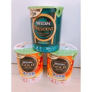 ネスレ(Nestle)の専用**値下げ*ネスレ インスタントコーヒー(コーヒー)