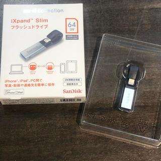 SanDisk iXpand Slim フラッシュドライブ 64GB