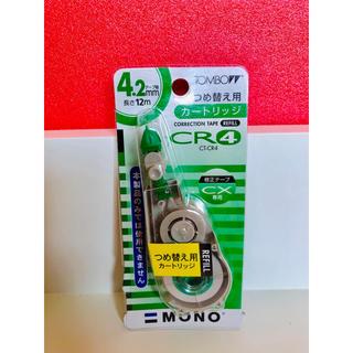 トンボエンピツ(トンボ鉛筆)のトンボ鉛筆 修正テープ カートリッジ つめ替え用(消しゴム/修正テープ)