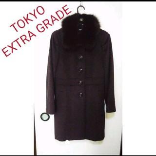 トウキョウエクストラグレイド(TOKYO EXTRA GRADE)の【TOKYO EXTRA GRADE】コート【美品】(ロングコート)