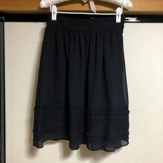 ツインセット(TWIN-SET)のエドワードアシュール スカート(ひざ丈スカート)