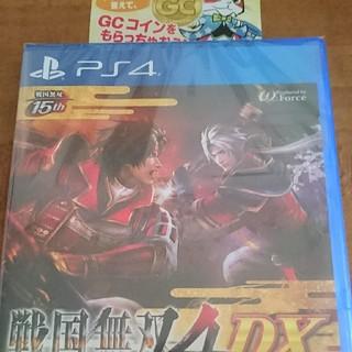コーエーテクモゲームス(Koei Tecmo Games)の戦国無双4 DX PS4版(家庭用ゲームソフト)