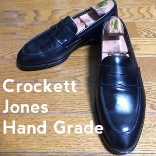クロケットアンドジョーンズ(Crockett&Jones)のCrockett Jones rosebery (ドレス/ビジネス)