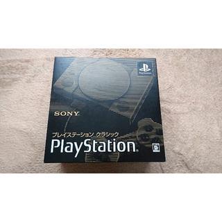 プレイステーション(PlayStation)の送料無料 PlayStation Classicプレイステーションクラシック(家庭用ゲーム本体)