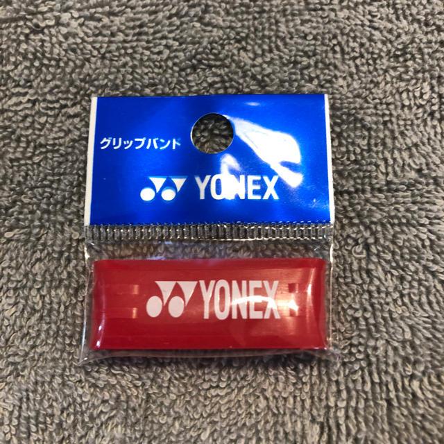 YONEX(ヨネックス)のShamo様専用    YONEXグリップバンド チケットのスポーツ(テニス)の商品写真