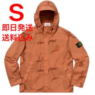 シュプリーム(Supreme)のS Stone Island Riot Mask Camo Jacket(ナイロンジャケット)
