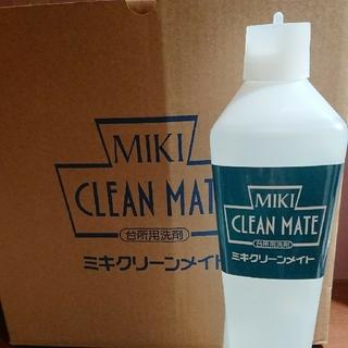 ミキクリーンメイト 5本セット(食器/哺乳ビン用洗剤)