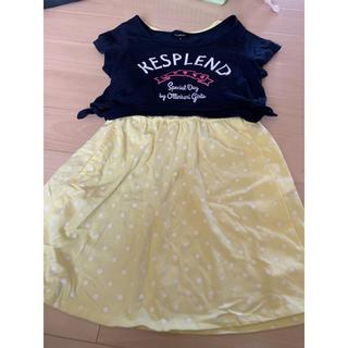オリンカリ(OLLINKARI)の子供服 ワンピース セット(ワンピース)