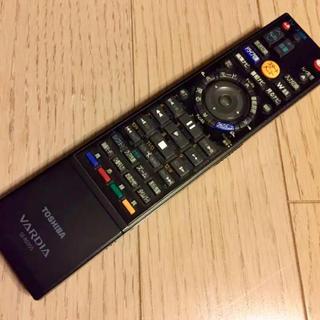 トウシバ(東芝)の【美品】東芝HDDレコーダー RD-X9のリモコン(DVDレコーダー)