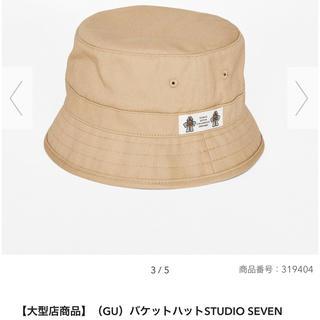ジーユー(GU)のgu seven バケットハット(ハット)