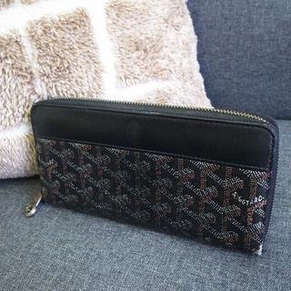 ゴヤール(GOYARD)の☆正規品☆ゴヤール 長財布 ラウンドファスナー 黒 モノグラム バッグ 財布(長財布)