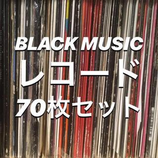 BLACK MUSICレコード70枚セット(その他)