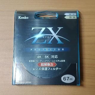 ケンコー(Kenko)のKenko レンズフィルター ZX プロテクター 67mm ゼクロス(フィルター)