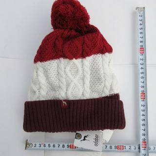 アダバット(adabat)の新品 adabat アダバット ケーブル ニット キャップ 帽子 ニットキャップ(ニット帽/ビーニー)