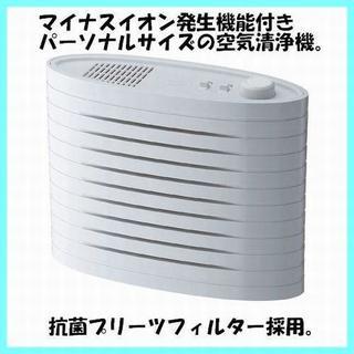 ツインバード(TWINBIRD)の♪マイナスイオン発生/空気清浄機 抗菌フィルター(空気清浄器)