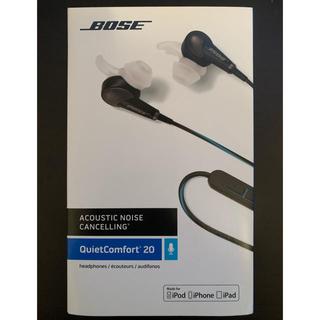 BOSE - BOSE QuietComfort 20 ノイズキャンセリングイヤホン